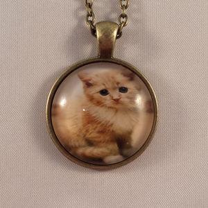 Jewelry - Yellow Cat Cabochon Bronze Pendant Necklace!